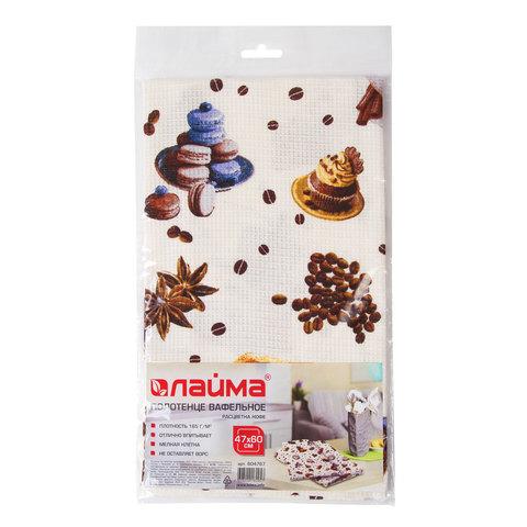"""Полотенце вафельное набивное, 47х60 см, плотность 165 г/м2, """"Кофе"""", европодвес, ЛАЙМА"""