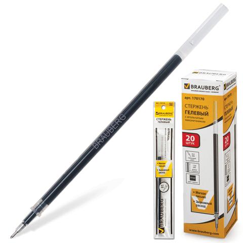 Стержень гелевый черный, 0,5мм, игольчатый, 130мм 20шт/уп (BRAUBERG)
