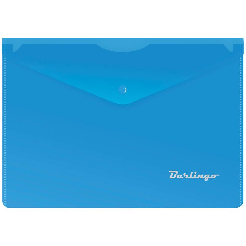 Папка-конверт на кнопке A5, синяя, 180мкм 10шт/уп (Berlingo)