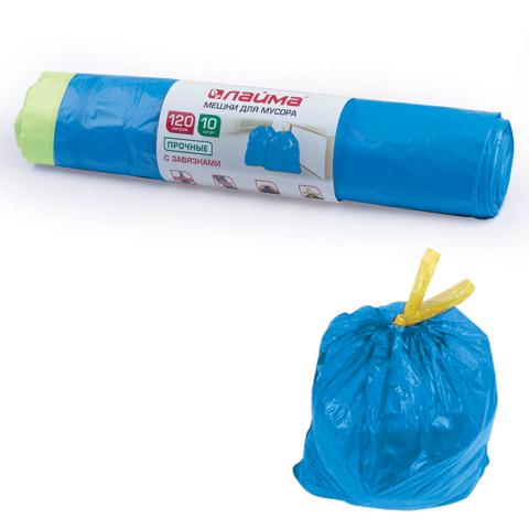 Мешки д/мусора 120лх10шт ЛАЙМА, рулон, ПВД, прочные, с завяз., 70*110см, 20мкм,син