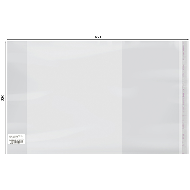 Обложка 280х450см, ПП 70мкм универсальная, с липким слоем 100шт/уп (ArtSpace)
