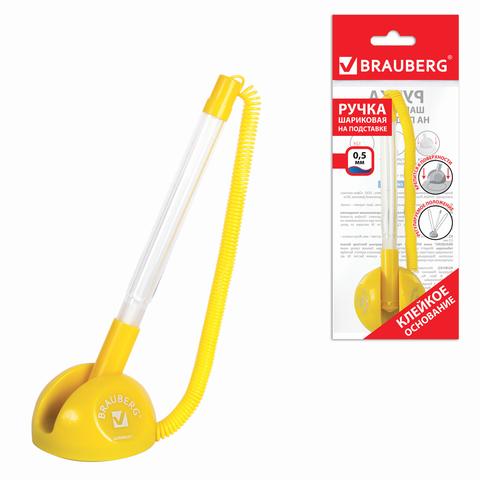 Ручка шариковая настольная синяя, на пружинке, на подставке, цвет корпуса желтый (BRAUBERG)