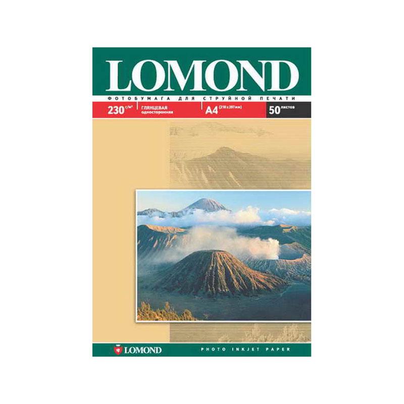 Фотобумага А4, 230гр, 50л глянцевая, односторонняя, д/струйных принтеров (LOMOND)