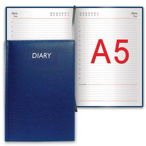 """Ежедневник недатированный, А5, 160л, синий, фактурная кожа """"Profile"""" (BRAUBERG)"""