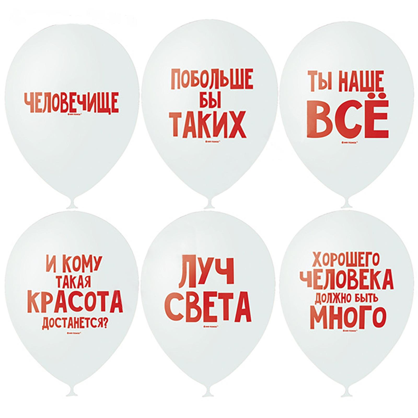 """Шар латексный 12"""" «Хвалебные шары"""" пастель, 2 ст., цвет белый 50шт/уп"""