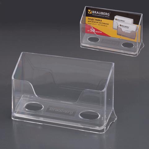 Подставка для визиток 100х40х65мм, прозрачная, на 50 визиток CONTRACT (BRAUBERG)