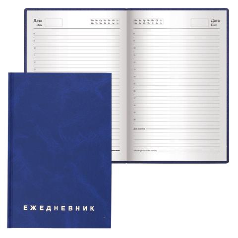 Ежедневник недатированный А5, 160л, бумвинил, синий 145х215мм (BRAUBERG)