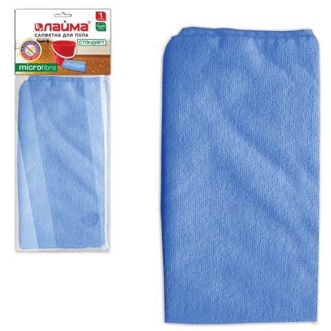 """Тряпка для мытья пола ЛАЙМА, 70х80см, плотная микрофибра, синяя """"Стандарт"""""""