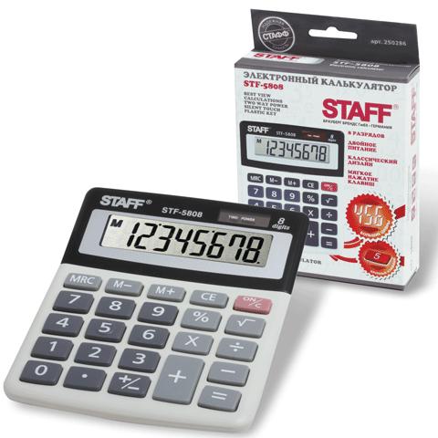 Калькулятор настольный 8 разрядов, двойное питание, 134х107мм (STAFF)