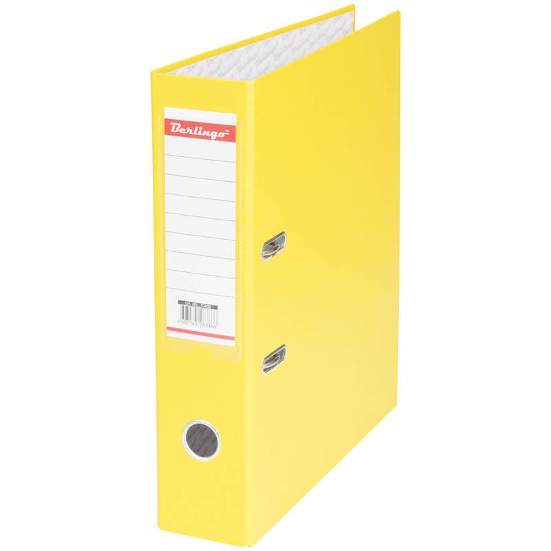 Папка-регистратор 70мм, желтая, бумвинил, с карманом на корешке 20шт/кор (Berlingo)