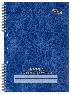 "Книга ""Строгого учета"" А4, 96л, на гребне, прошита под печать, обл. карт., блок офсет"