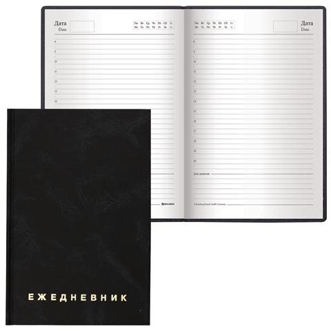 Ежедневник недатированный А5, 160л, черный, бумвинил (BRAUBERG)