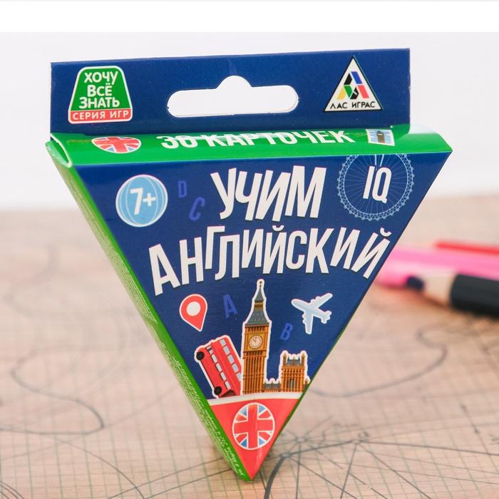 Игра «Хочу все знать. Учим английский язык», 36 карточек