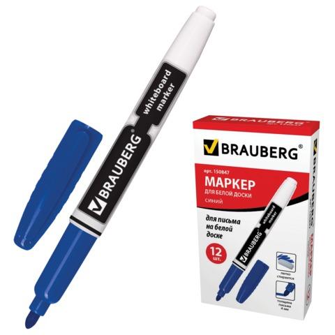 Маркер д/магнитных досок 4мм, синий, круглый наконечник 12шт/уп (BRAUBERG)