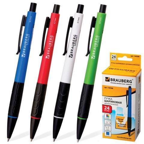 """Ручка шариковая автоматическая синяя, 0,7мм, грип, корпус ассорти """"Klasse"""" 24шт/уп (BRAUBERG)"""