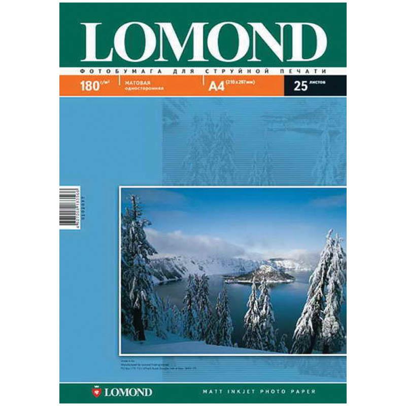 Фотобумага А4, 180гр, 25л матовая, односторонняя, д/струйных принтеров  (LOMOND)