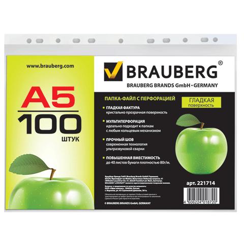 """Комплект файлов А5 (100шт), вертикальный, гладкий, 35мкм """"Яблоко"""" (BRAUBERG)"""