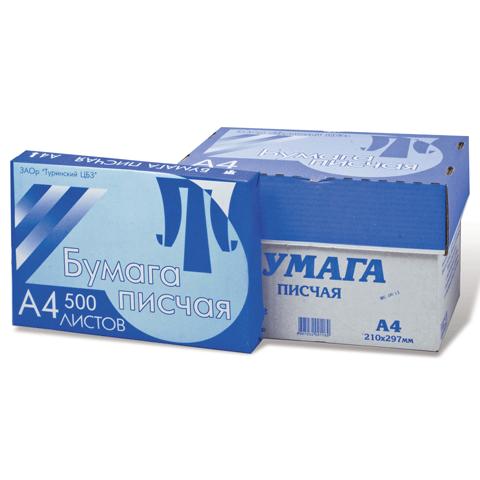 Бумага писчая А4 Туринск 65г/м2 (пачка 500л)