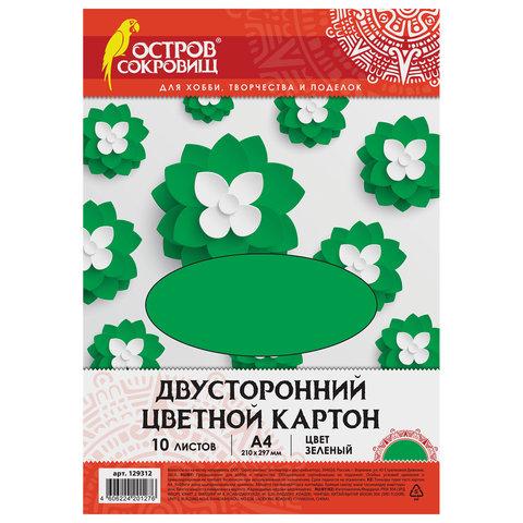 Цветной картон А4, 10 листов, зеленый, двусторонний, тонированный, 180гр/м2 (ОСТРОВ СОКРОВИЩ)