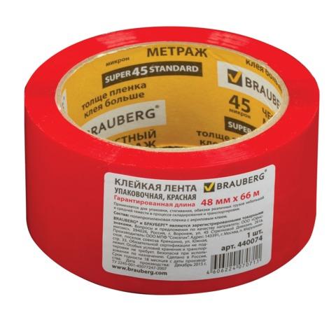 Скотч упаковочный 48х66м, красный 36шт/кор (BRAUBERG)