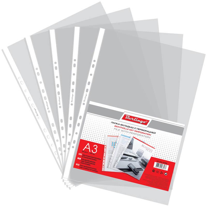 Комплект файлов А3 (50шт), вертикальный, гладкий, 40мкм (Berlingo)