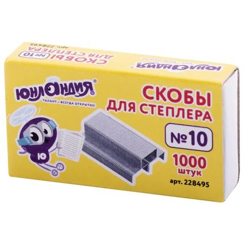 Скобы №10, оцинкованные 10шт/уп (ЮНЛАНДИЯ)