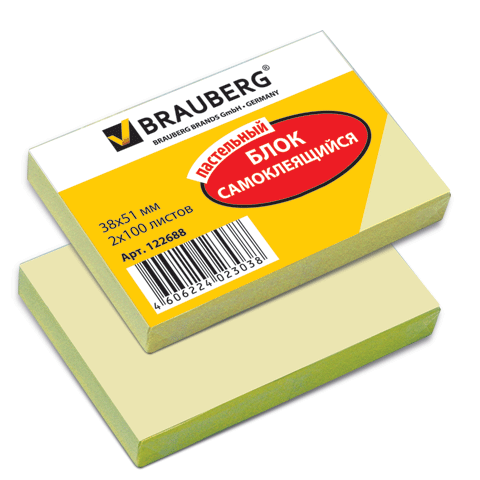 Комплект клейкой бумаги д/заметок (2шт) 38х51мм, желтая 100л (BRAUBERG)