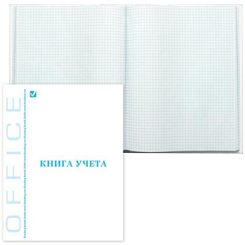 Книга учета 80л, клетка, офсет, глянцевая обложка, А4 10шт/уп (BRAUBERG/STAFF)