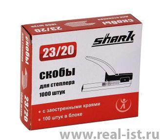 Скобы для степлера №23/20, 140-180листов (Shark)