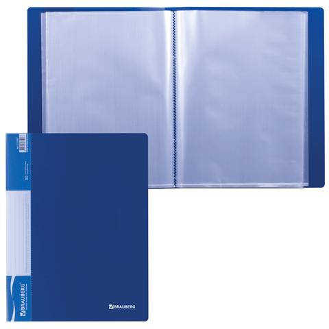 """Папка на 80 файлов, синяя, карман на корешке, 0,9мм """"Стандарт"""" (BRAUBERG)"""