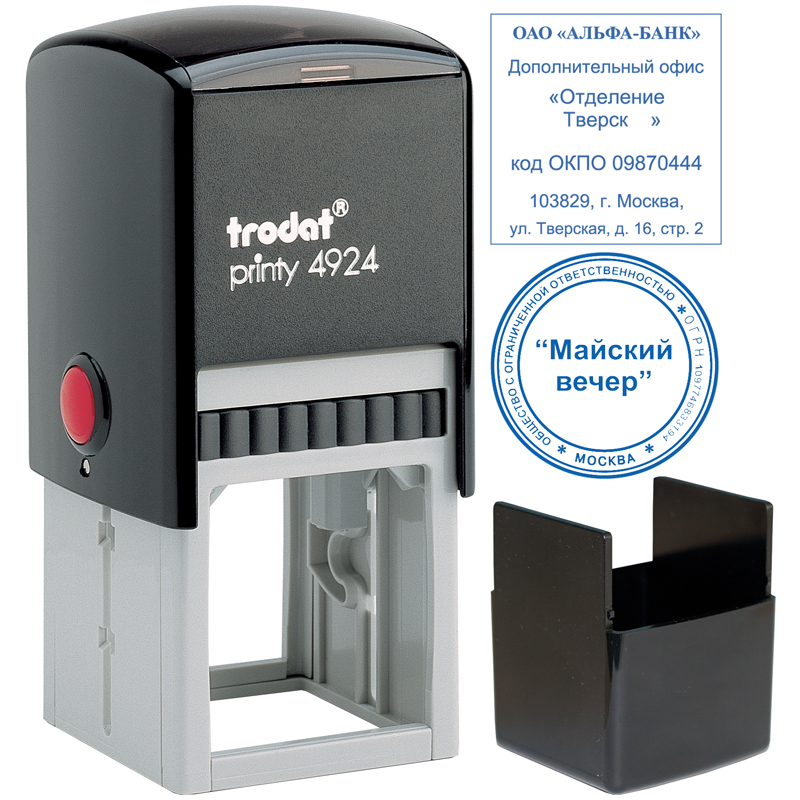 Оснастка для печати 40х40мм (Trodat)