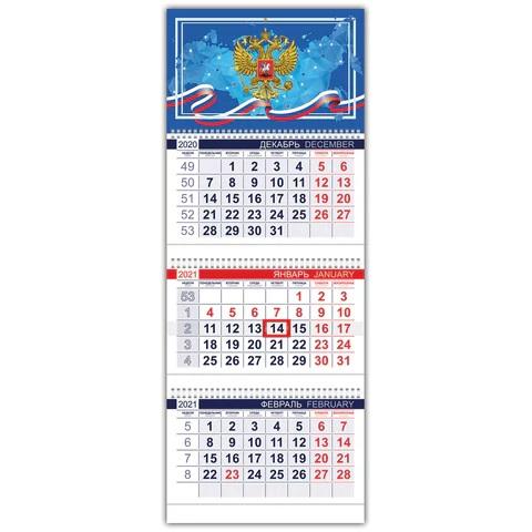 """Календарь квартальный 2021г, 3 блока, 3 гребня, с бегунком """"Символика"""" (Hatber)"""