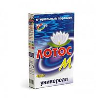 Стиральный порошок универсальный ЛОТОС-М  Универсал 450гр, 24шт/кор