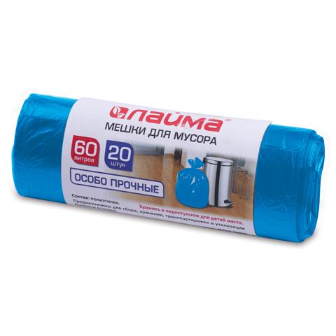Мешки д/мусора 60лх20шт ЛАЙМА рулон, 30мкм, ПВД, особо прочные, 60х70 см (±5%), синие,