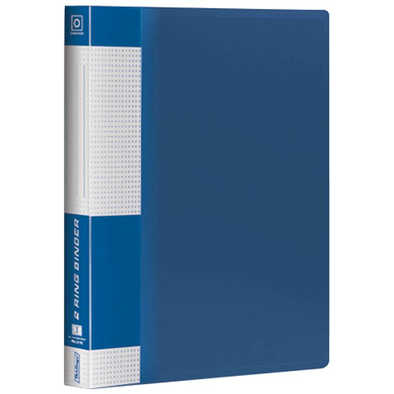 """Папка на 2 кольца, 40мм, синяя, торцевой карман, 700мкм, """"Standard"""" (Berlingo)"""