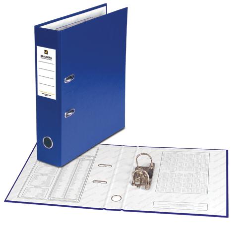 Папка-регистратор 70мм, синяя, ПВХ, карман на корешке 20шт/уп (BRAUBERG)