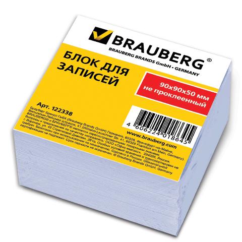 Блок д/записей 9х9х5см белый, непроклеенный 24шт/уп (Brauberg)