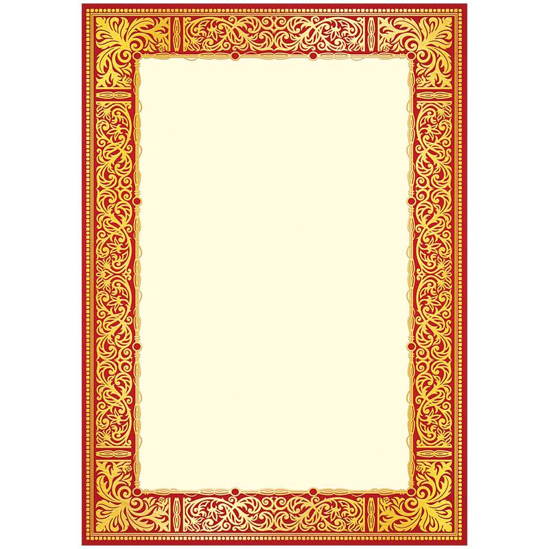 Грамота Без названия, мелованный картон 20шт/уп (ArtSpace)