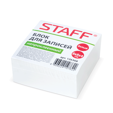 Блок д/записей 8х8х4см, белый, непроклеенный 36шт/уп (STAFF)