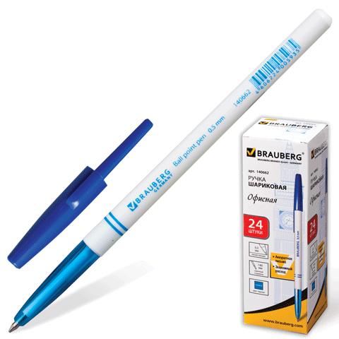 Ручка шариковая синяя, 1мм 24шт/уп (BRAUBERG)