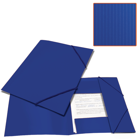"Папка на резинках синяя, до 300 листов, 0,5мм, ""Contract"" (BRAUBERG)"