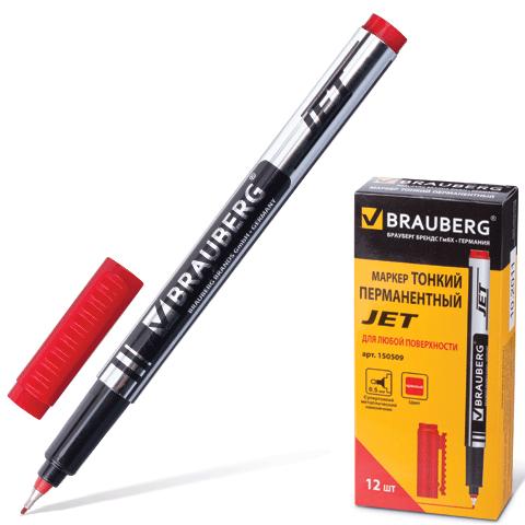 """Маркер перманентный 0,5мм, красный, металический наконечник """"Jet"""" 12шт/уп (BRAUBERG)"""
