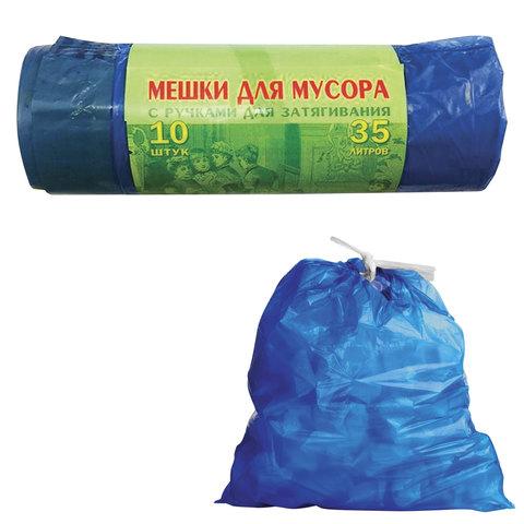 Мешки д/мусора 35лх10шт, ПВД, 60х50см, особо прочные, на завязкаъ, 25 мкм, синие, VITAL