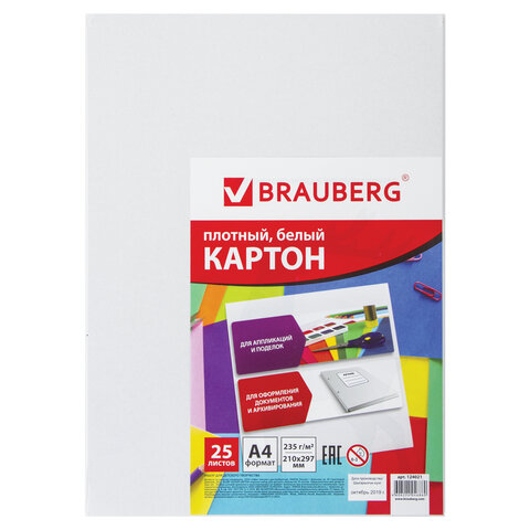 Белый картон А4, 25л, мелованный (BRAUBERG)