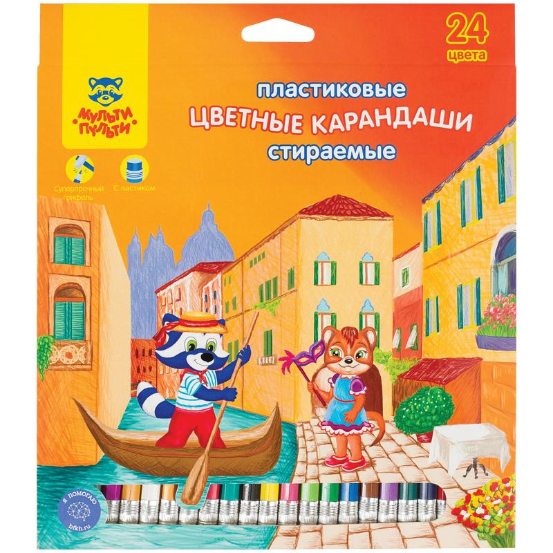"""Карандаши цветные 24цв, пластиковые, с ластиком """"Енот в Венеции"""" (Мульти-Пульти)"""