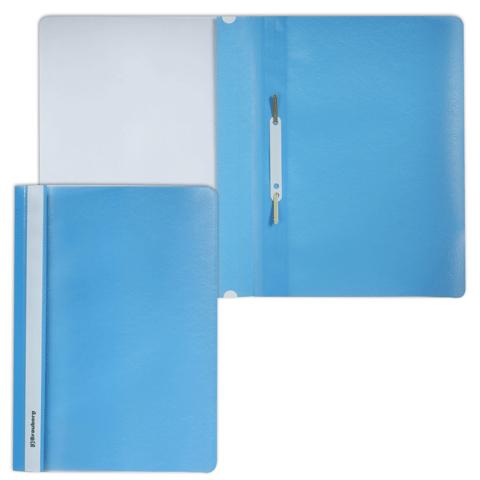 Скоросшиватель пластиковый с прозрачным верхом, А4, голубой 25шт/уп (BRAUBERG)