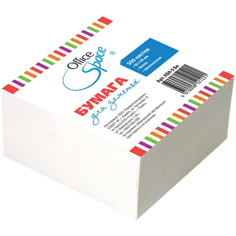 Блок д/записей 9х9х4,5см белый, непроклеенный (153171) 18шт/кор (OfficeSpace)