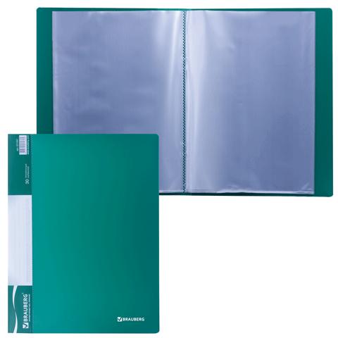 """Папка на 30 файлов, зеленая, карман на корешке, 0,6мм """"Стандарт"""" (BRAUBERG)"""