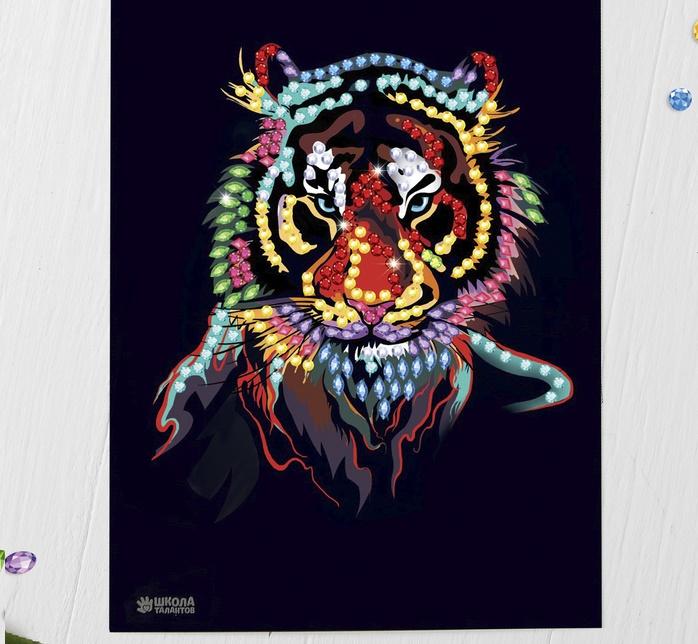 """Алмазная мозаика стразами """"Тигриный взгляд"""""""