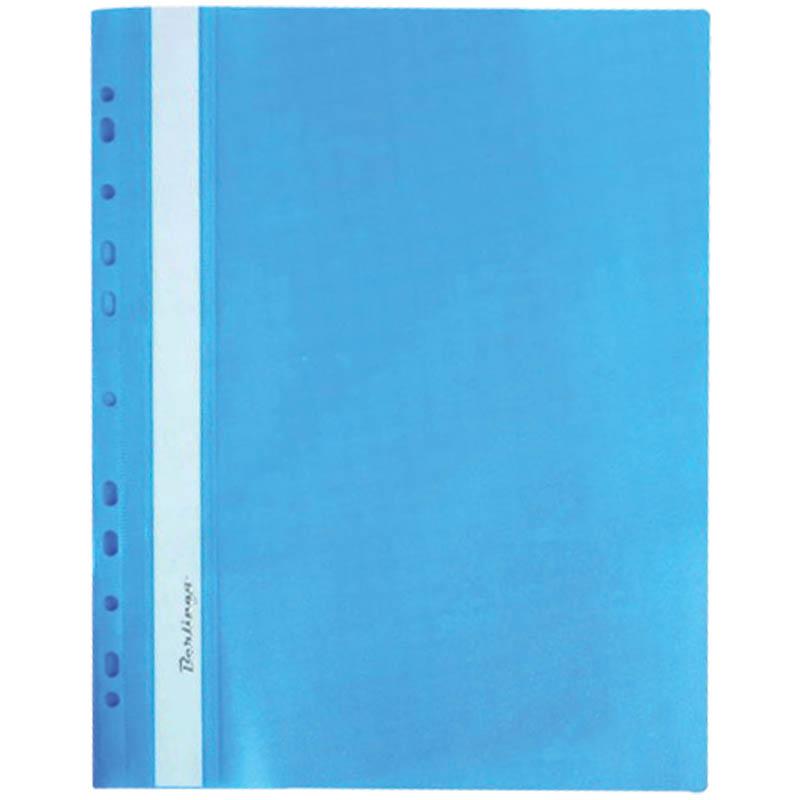 Скоросшиватель пластиковый с прозрачным верхом, с перфорацией, синий 10шт/уп (Berlingo)